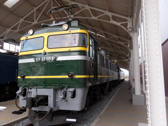 京都鉄道博物館2-11