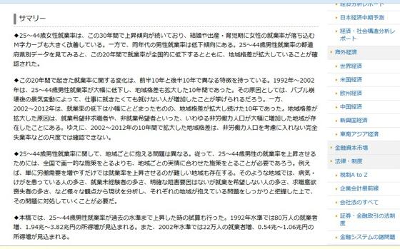京都鉄道博物館2-34