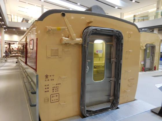 真京都鉄博26