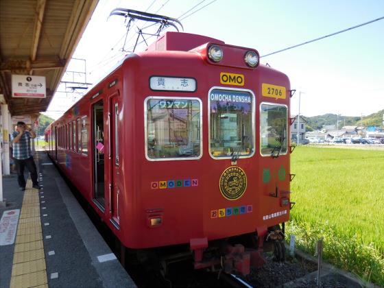 和歌山電鐵のニタマ駅長02
