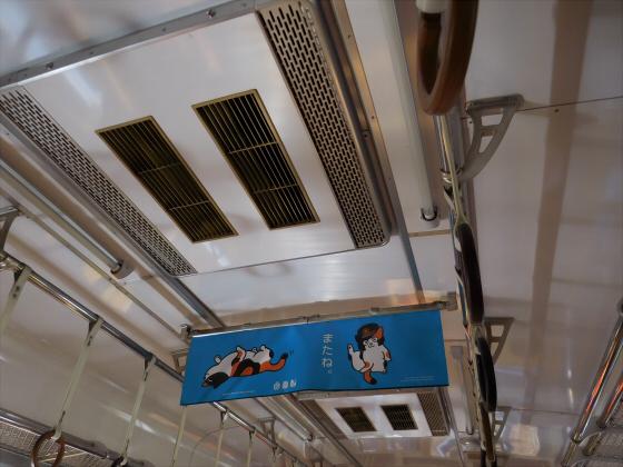 和歌山電鐵のニタマ駅長27