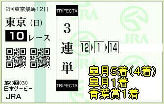 20160529a.jpg