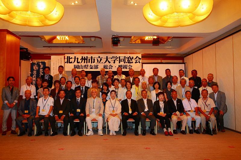 H28年度総会・懇親会