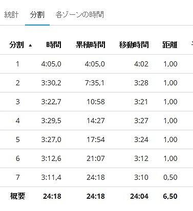 run735.jpg
