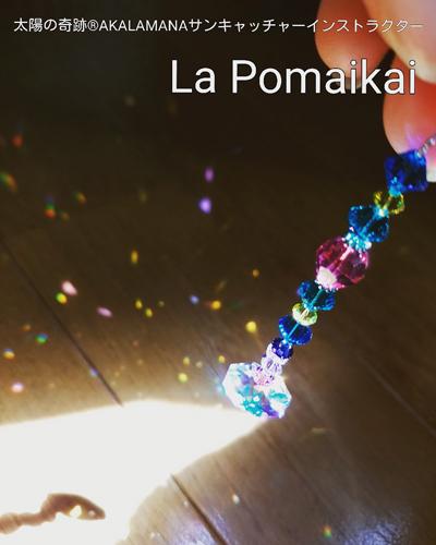 LaPomaikai818.jpg