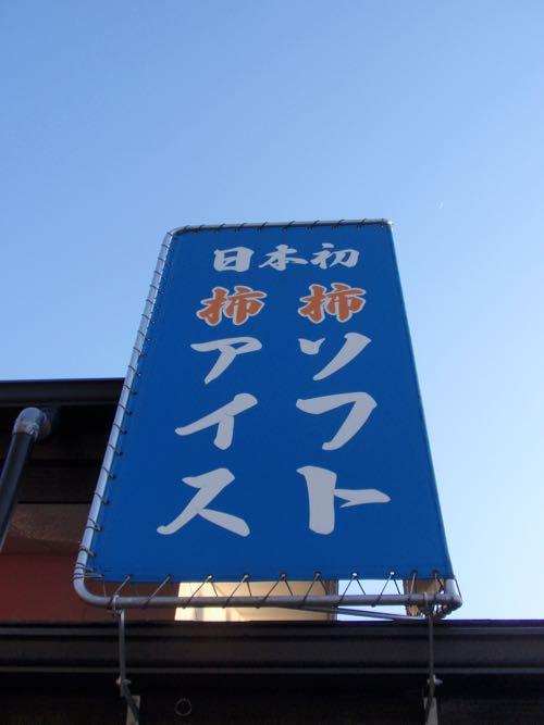 P5080633.jpg