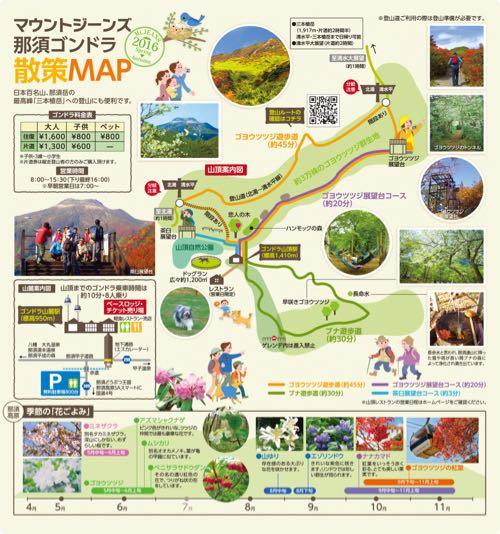 guide-img1.jpg