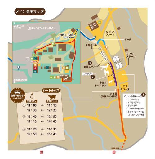 park_map_01.jpg