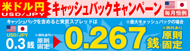 201607fc2_3.png