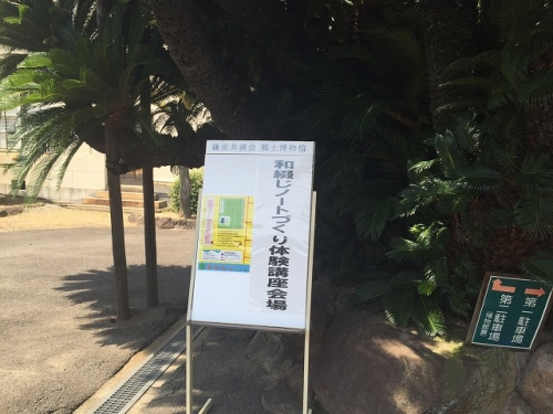 s-看板1