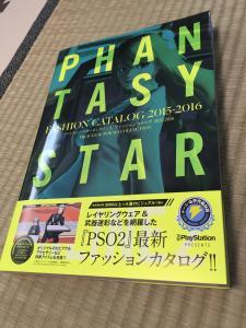 fc2blog_201609171506055a2.jpg