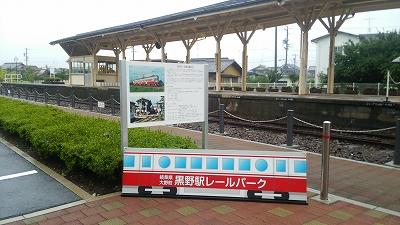 railpark01.jpg