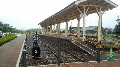 railpark02.jpg