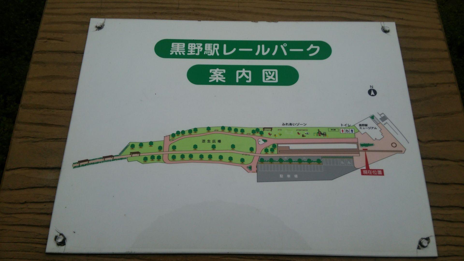 railpark04.jpg