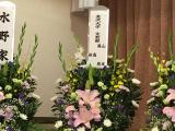 花輪blog