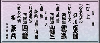 160726_katsura_cast.jpg