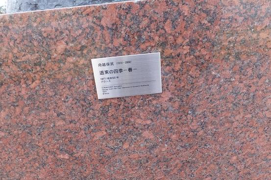DSCF5986(Sサイズ)