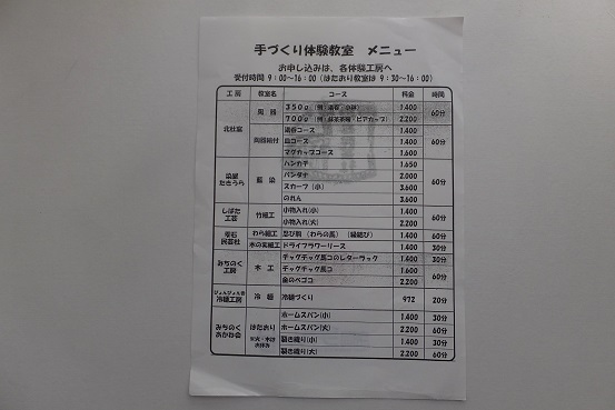 サイズ)DSCF6066(S
