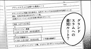 bs392-05_R.jpg