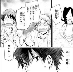 nanamaru62-01_R.jpg