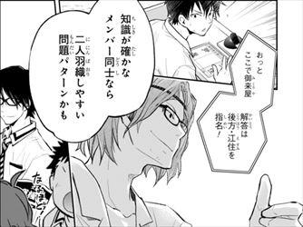 nanamaru62-04_R.jpg