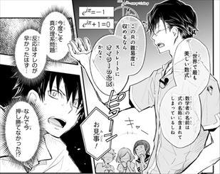 nanamaru63-01_R.jpg