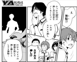 nanamaru63-02_R.jpg