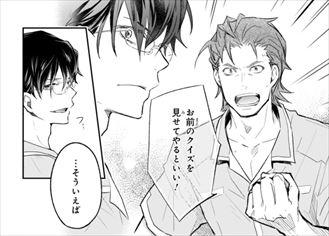 nanamaru64-02_R.jpg