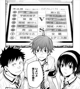 nanamaru64-07_R.jpg