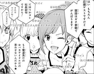 nanamaru65-01_R.jpg