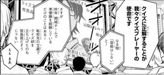 nanamaru65-03_R.jpg