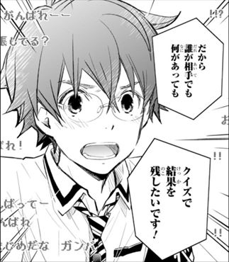 nanamaru65-04_R.jpg