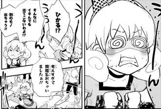 nanamaru66-04_R.jpg