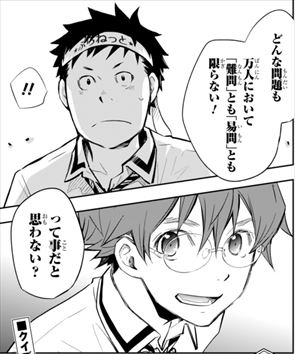 nanamaru67-10_R.jpg