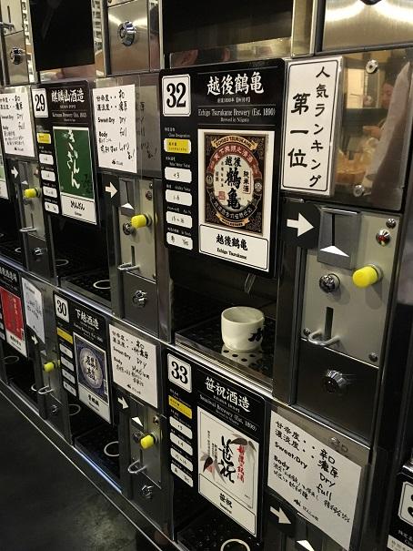 ぽんしゅ6