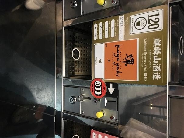 ぽんしゅ7」