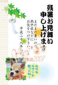 yuruiro2016_0823_k_001