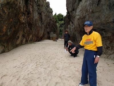 沖縄パワースポットワルミの写真