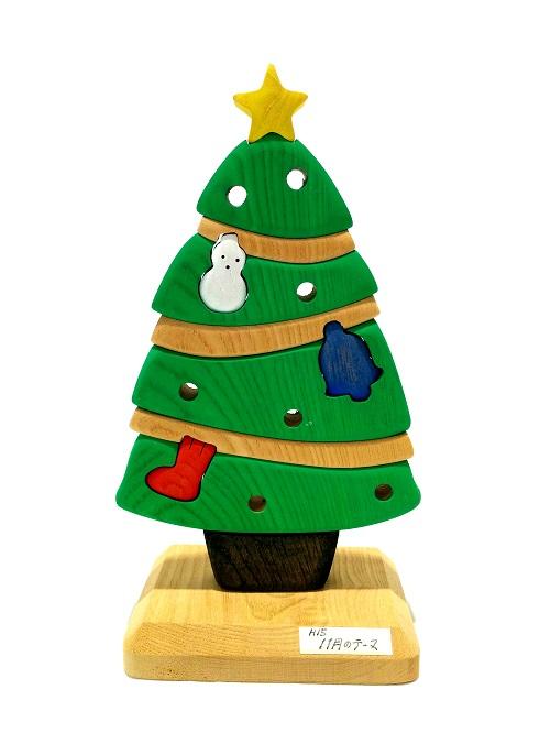 15年11月クリスマスツリー①