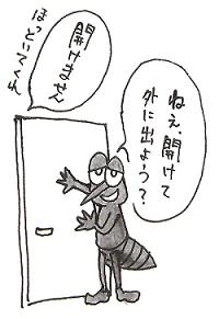 蚊のセールス-1
