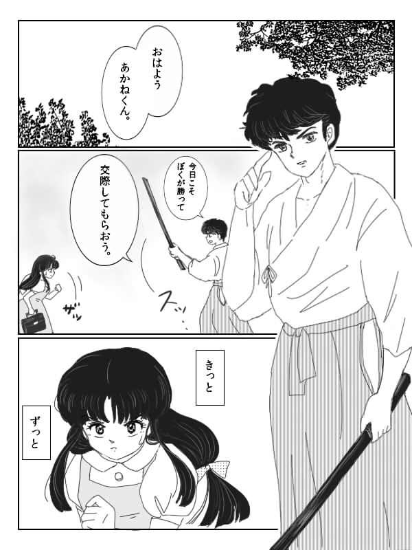 極上パーフェクトBODY 藤沢成海 【無臭・お宝】Iカップ-95cm爆乳OLちゃん