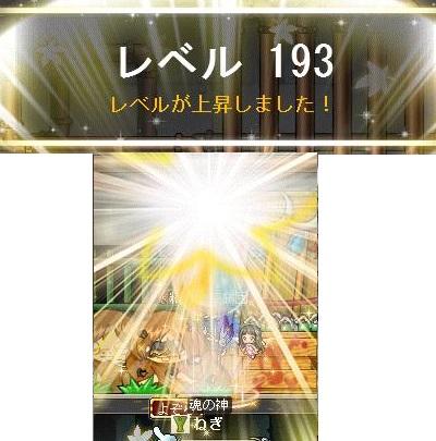Maple160613_225743 - コピー