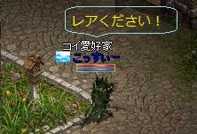 LinC0087.jpg