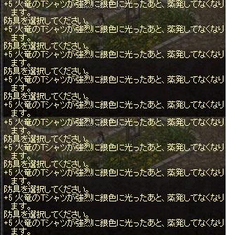 LinC013.jpg