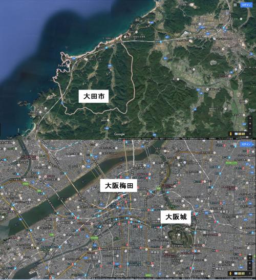 大田市と大阪都心部