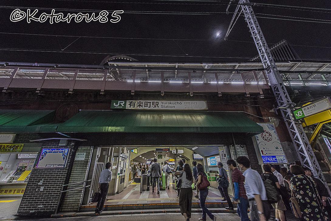ハナキンのJR有楽町駅 20160917