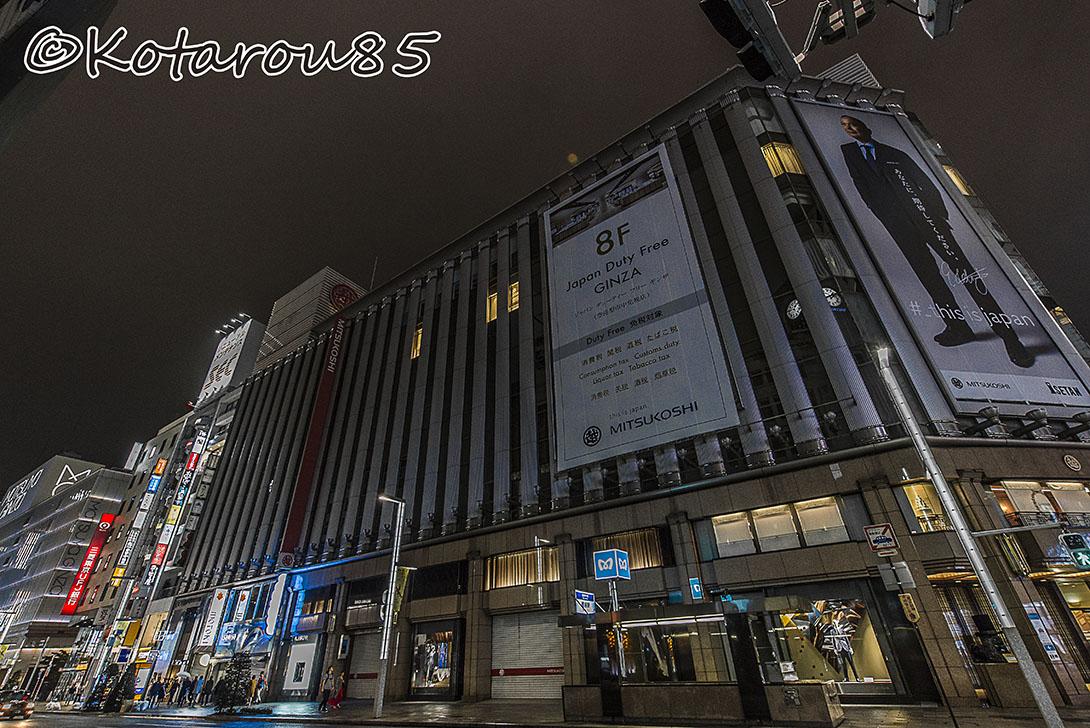雨の三越銀座店 20160923