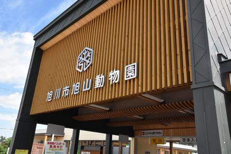 asahiyama_1608.jpg
