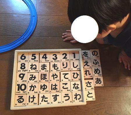 hiragana_1607.jpg