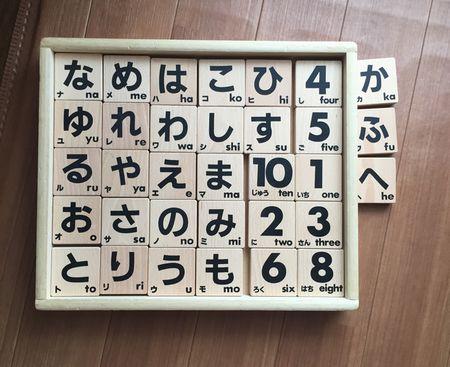 hiragana_1608.jpg